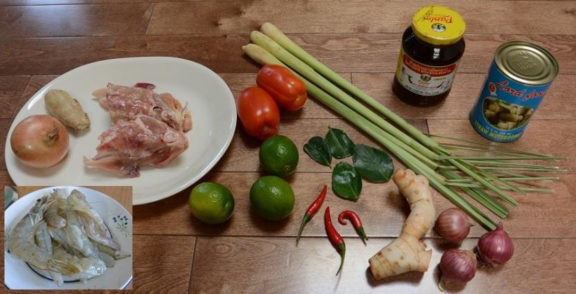 ingredients_photo